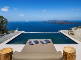 Azanti Suites - Adults Only, hotel in zona Spiaggia Bianca, Megalochori