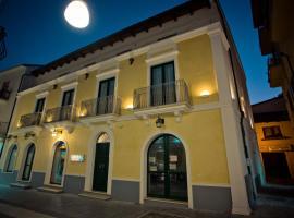 Odissea Residence e Rooms, hotel in Santa Maria di Castellabate
