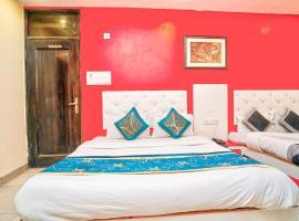 Hotel Yellow Snapper, hotel in New Delhi