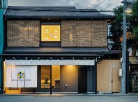 THE MACHIYA HOTEL TAKAYAMA, hotel near Kamikochi, Takayama