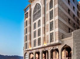 فندق فرج المدينه FARAJ ALMADINA HOTEL, hotel perto de Al Hukeer Lowna Park, Medina