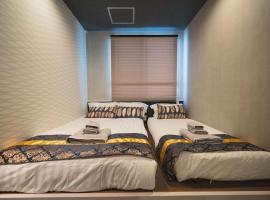 Yuyu Series Self Hotel - Vacation STAY 53082v, hotel near Universal Studios Japan, Osaka