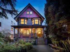 West End Guest House, B&B in Vancouver