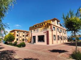 Zhangye Danxia Tianyu Yododo Inn, hotel in Zhangye