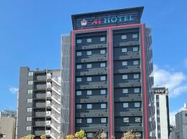 Ai Hotel Keikyu Kamata-ekimae, hotel near Tokyo Haneda International Airport - HND,