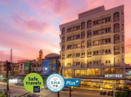 Montree Phuket Hotel, SHA Plus, hotel in Phuket