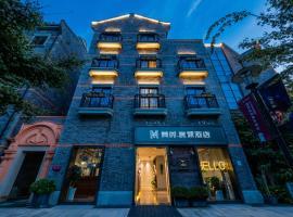 美时度假酒店(上海国际旅游度假区店), hotel near Shanghai Pudong International Airport - PVG, Shanghai