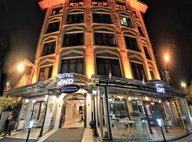 The And Hotel Sultanahmet- Special Category, hotel near Column of Constantine, Istanbul