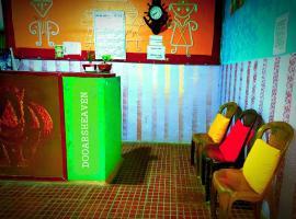 Dooarsheaven, hotel in Lataguri