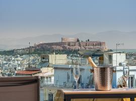 ☆Acropolis View Villa☆Free Cancellation☆Rooftop Terrace☆, hotel near Neos Kosmos Metro Station, Athens