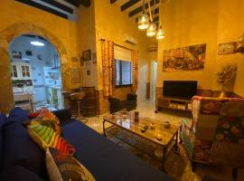 Tu rincón sevillano, apartamento en Sevilla
