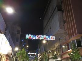 My Hotel, отель в Аммане