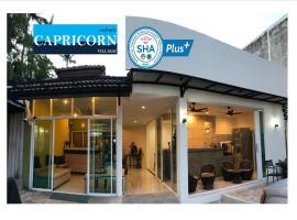 Capricorn Village - SHA Plus, hotel in Patong Beach