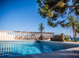 Buenavista & Suites, hotel in Santa Eularia des Riu