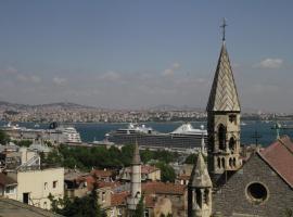 Ali Pasha Apartment, ξενοδοχείο διαμερισμάτων στην Κωνσταντινούπολη