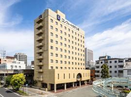 Comfort Hotel Sakai, hotel in Sakai