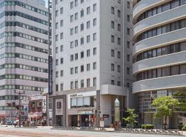 Comfort Hotel Hiroshima Otemachi, hotel low cost a Hiroshima