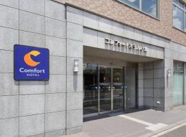 Comfort Hotel Kokura, hotel in Kitakyushu
