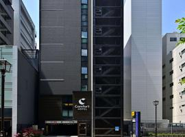 Comfort Hotel Nagoya Fushimi, hotel in Nagoya