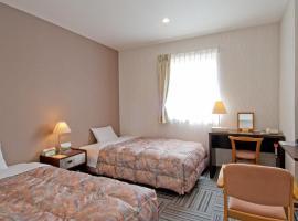 Hotel New Ohte, hotel in Hakodate