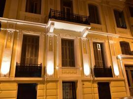 Zorbas Hostel, hostel in Athens