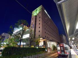 APA Hotel Ogaki Ekimae, hotel in Ogaki