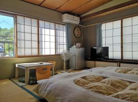Kusatsu Onsen Hanamizuki - Vacation STAY 18491v, hotel in Kusatsu