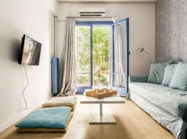 Downtown Apt with Garden in PLAKA (+Netflix), apartment in Athens