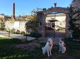 Mas Del Llop Blanc - Hotel Rural, hotel que admite mascotas en Sobrestany