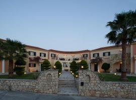 Elanthi Village Apartments, hotel near Archelon, Kalamaki