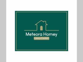 Meteora Homey, apartment in Kalabaka