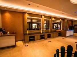 Best Western Plus The Athena Hotel, отель в Кампале