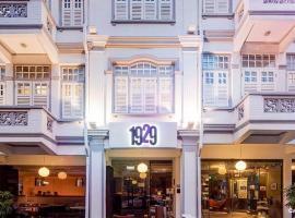 Hotel 1929 - Staycation Approved, hotel near VivoCity, Singapore