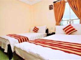 SUNFLOWER HOTEL, hotel in Nha Trang