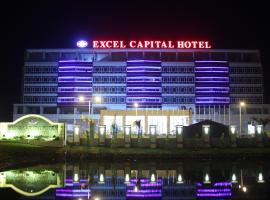 Excel Capital Hotel, hotel in Nay Pyi Taw