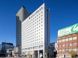Comfort Hotel Gifu, hotel in Gifu