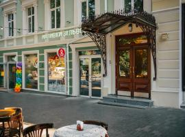 D31 Hotel, готель в Одесі