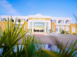 DAR AMMAR, hotel in Mahdia