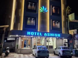 Hotel Ashish, hotel near Sardar Vallabhbhai Patel International Airport - AMD, Ahmedabad