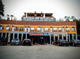 Kumanovo Spa, hotel in Kumanovo