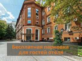 Bagration Hotel, hotel near Moscow City, Moscow