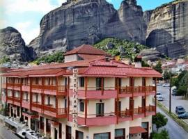 Famissi Hotel, hotel in Kalabaka