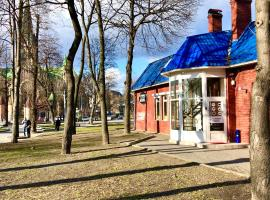 COMPASS Station Hostel, хостел y Львові