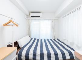 Special sale!By train 5 minutes Shinjuku, hotel in Tokyo