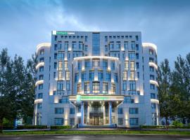 Holiday Inn Express - Harbin Songbei New District, an IHG Hotel, hotel in Harbin