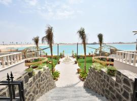 LaFam Apartment للعوائل فقط, Ferienwohnung in Durrat Al-Arus