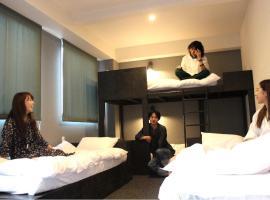 DOYANEN HOTELS BAKURO, hotel in Osaka