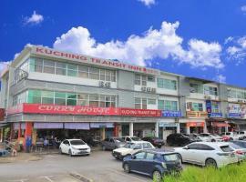 Kuching Transit Inn, hotel near Kuching Airport - KCH,