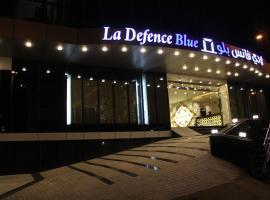 La Defence Blue, hotel in Jeddah