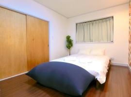 Hotel Futaba Heights -フタバハイツ-, hotel in Tokyo